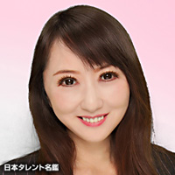 佐奈由紀子