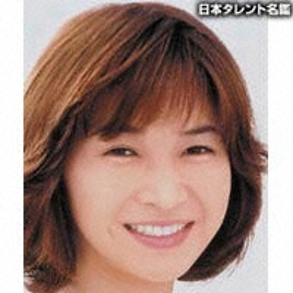 田中美佐子