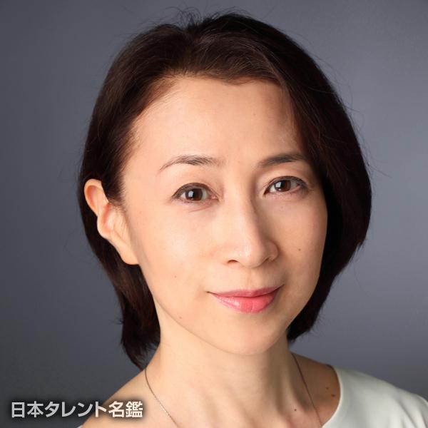 山崎美貴のプロフィール/写真/画像 - goo ニュース