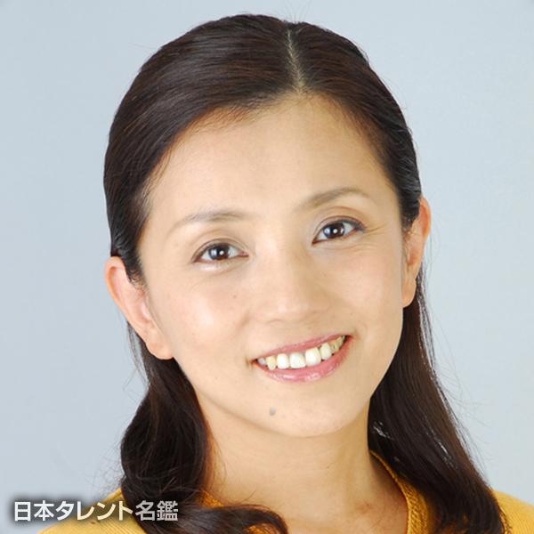 平井奈津子