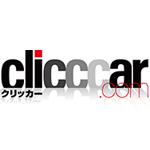 クルマを楽しむクルマで楽しむ生活提案webマガジン『clicccar』