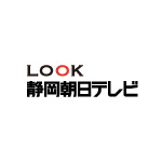 LOOK/テレビ局が発信するトータルwebメディア