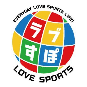 選手とファンを『つなぐ』今までにないスポーツ情報を提供するスポーツサイト