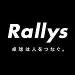 卓球メディアRallys