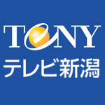 TeNYテレビ新潟ニュース