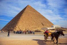 A ピラミッド